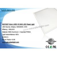 Buy cheap 620*620 white led panel / Office led panels lights efficiency from wholesalers