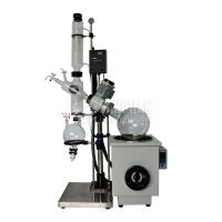 Buy cheap 2018 new modern hot sale High quality RE-2002 Rotary Evaporator 20L for high vacuum distillation from wholesalers