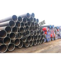 Buy cheap LSAW STEEL PIPES,LSAW Steel Pipes Supplier,Gas LSAW Steel Pipes,Liquid LSAW Steel Pipes from wholesalers