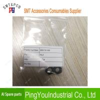 Buy cheap 80015106 Nut Universal UIC AI spare parts from wholesalers