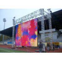 Buy cheap Constant Current P10 Outdoor Rental LED Screen , Horizontal Scrolling LED Display from wholesalers