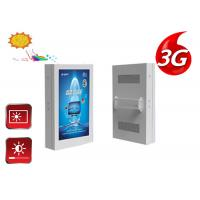 Buy cheap Waterproof Digital Signage Outdoor LCD Display 65 Inch 1500 Nits Brightness from wholesalers