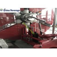 Buy cheap 7.5kw Wine Bottle Filling Equipment 20000BPH SUS304 Cosmetics Medicines from wholesalers