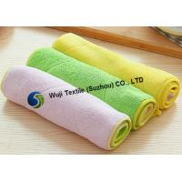 Buy cheap Super Effective and Soft Microfiber Auto Cloth for Dish Washing 30*40cm from wholesalers
