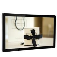 Buy cheap HD Capacitive All In One PC Touch Screen Wide Viewing Angel With HDMI  VGA USB from wholesalers