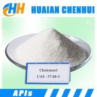 Buy cheap Factory supplier food additives Vitamin D3 raw materials/ Cholesterol / 57-88-5 from wholesalers