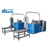 Buy cheap Single / Double PE Coated Automatic Paper Cup Machinery For Hot / Cold Drink from wholesalers