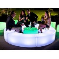 Buy cheap LED curved benches , 120 X 40 X H40 cm LED outdoor Glowing Furniture from wholesalers