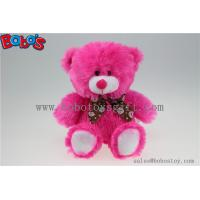 Buy cheap 20cm Hot Pink Lips Plush Bear Toy as Valentine Promotional Gift from wholesalers