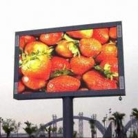 Buy cheap P14 Outdoor LED Screen from wholesalers