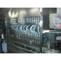 Buy cheap plastic bottle filling line from wholesalers