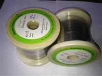 Buy cheap Inconel 600 Wire/Ribbon/Strip, Inconel 600, Inconel 600 from wholesalers