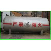 Buy cheap Anti-Rust Anti- Corrosion Pressure Tank Chemical Biological Reaction Pressure Tank from wholesalers