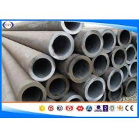 Buy cheap A178-C / St45.4 Heavy Wall Thickness Seamless Carbon Steel Tubing for Mechinery from wholesalers