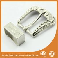 Buy cheap Custom High Polished Silver Metal Shoe Buckles Or Shoe Hardware from wholesalers