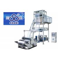 Buy cheap PE Plastic Blown Film Extrusion Machine T Shirt Shopping Bag Production from wholesalers