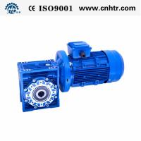 Buy cheap RV worm gear reducer/gearmotors and motors from wholesalers