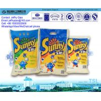 Buy cheap detergent powder for hand and machine washing from wholesalers