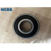 Buy cheap Thicken 62204 2rs Rs Deep Groove Ball Bearings Low Noise Widen Type from wholesalers