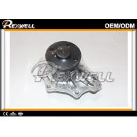 REXWELL Car Engine Parts Aluminum Automotive Engines And Components