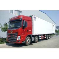 Buy cheap 10 ton refrigerated van truck, refrigerated trucks for sale Africa from wholesalers