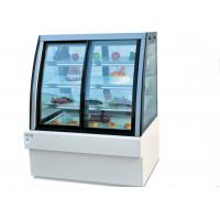 Buy cheap Luxury Front & Back - door Display Showcase / Commercial Fridge Freezer from wholesalers