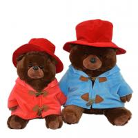 Buy cheap Hot Sale sitting teddy bear plush toy, plush bear 30 cm from wholesalers