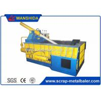 Buy cheap Copper Wires Scrap Metal Baler Baling Equipment 250 × 250mm Bale Size from wholesalers