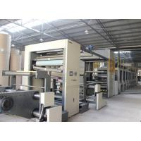 Buy cheap high speed wide web flexographic printing machine 260m/min from wholesalers
