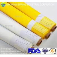 Buy cheap Screen Printing Fabrics polyester or nylon printing mesh 120T yellow color from wholesalers