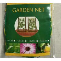 Reuseable Strong Garden Shade Netting Green Color For Vining Vegetables