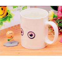 Buy cheap Monday Cup Heat Sensitive Color Changing Mugs Custom For Kids from wholesalers