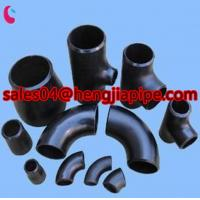 Buy cheap seamless & welded pipe fittings from wholesalers