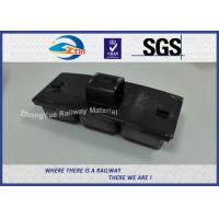 Buy cheap High Phosphorus HT200 Railway Cast Iron Brake Shoes For Train / Bus from wholesalers