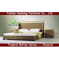 Buy cheap Seagrass Bedroom Furniture Set from wholesalers