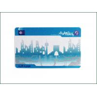 Buy cheap Passive Label RFID Smart Card 85.5*54*0.84mm Read - Write Card Structure from wholesalers