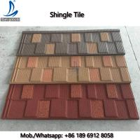 Buy cheap Flat Roof Tile Zinc-Aluminium Stone Coated Steel Shingles Materials 0.45mm Thickness from wholesalers