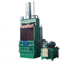 Buy cheap Vertical  Plastic Bottle Baler Equipment , Hydraulic Bale Press Machine Y82-25 from wholesalers