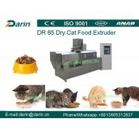 Buy cheap Full Automatic Cat Food Double Screw Processing Line dog food machine product