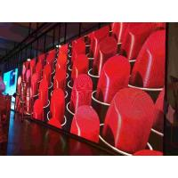 Buy cheap Big Outdoor Full Color Led Display Board , P20 Lightweight Led Screen Panel from wholesalers