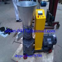 Buy cheap CE approved biofuel pellet machine from wholesalers