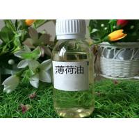 Buy cheap Peppermint Leaves Natural Essential Oils Menthol For Aromatherapy / Confectionery from wholesalers
