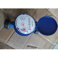 Buy cheap Dry Type Pulse Output Water Meter Single Jet , Liquid Sealed Brass Water Meter from wholesalers