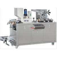 Buy cheap Mini Series Blister Packing Machine For Foodstuff , Medicine , Electronics from wholesalers