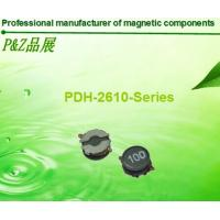 Buy cheap PDH2610 Series1.0μH~22μH Low resistance, competitive price, high quality SMD power inductors from wholesalers