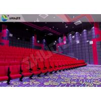 Buy cheap 3D Movie Theater Seats Sound Vibration Red Movie Theater Chairs For Amusement from wholesalers