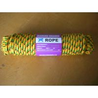 Buy cheap PP BRAIDED ROPE PP FILM ROPE from wholesalers