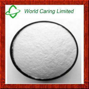 Buy cheap High Quality 2-Thiouracil Powder CAS 141-90-2 product