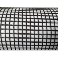 Buy cheap Geo Composite Coated Geotextile Stabilization Fabric Fiberglass Geogrid Adhesive from wholesalers