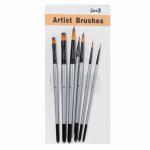 Buy cheap Round Flat Tip Black Aluminum Ferrule #12 7pcs Artist Paint Brushes Set from wholesalers